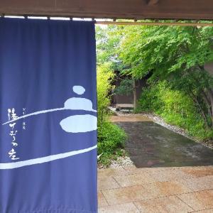 神奈川最大級の日帰り温泉【湯けむりの庄】に行ったら高級旅館と変わらぬハイレベルでニヤニヤが止まらなかった件
