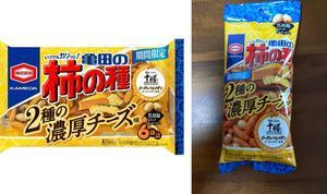 亀田の柿の種 2種の濃厚チーズ味