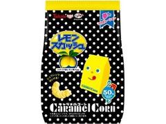 キャラメルコーン レモンスカッシュ味
