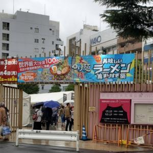 【大つけ麺博】美味しいラーメン集まりすぎ祭に行ってきました♪