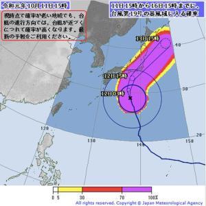 ほんとうに怖い。台風19号の夜。
