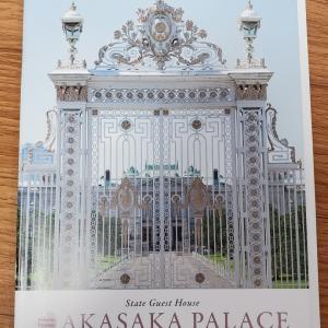 迎賓館赤坂離宮一般公開行ってきました♪