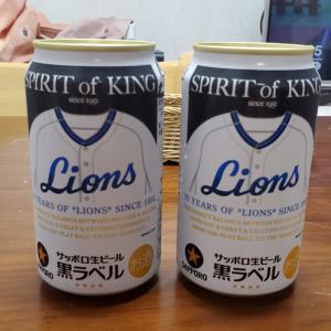 6月19日開幕! 頑張れ埼玉西武ライオンズ。少しあつ森。