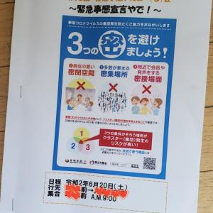 第13回 アルコー(る)会 開催!