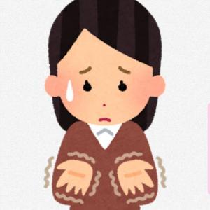 手根管症候群☆手の痺れ