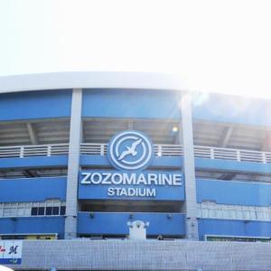 8/10 夏休み初日。ZOZOマリンスタジアム。行って来ました♪