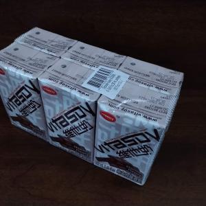 イギリス 豆乳(チョコレート味) ビタソイ Vitasoy Chocolate flavored soy drink