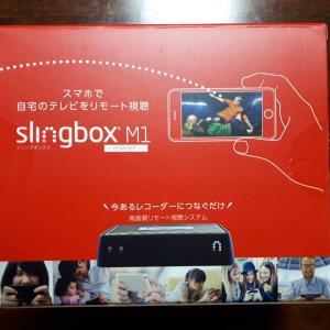 海外から日本のテレビを見る スリングボックス Slingbox