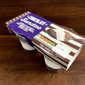 イギリス スイーツ チョコレートサンデー Chocolate Sundae Layers of Deliciously light mousse and Smooth, Creamy sauce