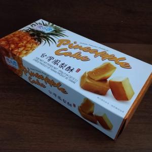 イギリス【Wing Yip】 パイナップルケーキ Pineapple cake