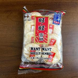 台湾煎餅 旺旺 雪餅(≒雪の宿) Rice Crackers