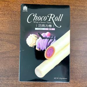 イギリス チョコロール 巧克力巻 香芋 Choco Roll Taro