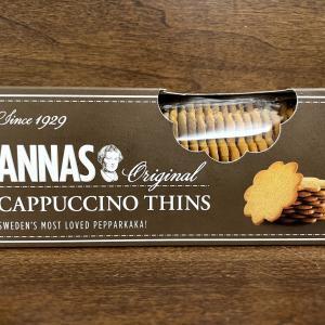 イギリス【スウェーデン王室御用達】 カプチーノクッキー Annas Original Cappuccino thins