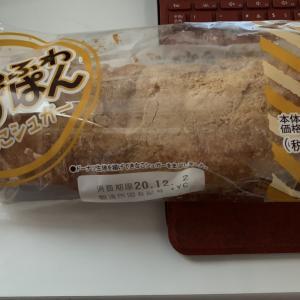 ローソンストア100の新商品、たった100円のふわふわあげぱんきなこシュガーを買った