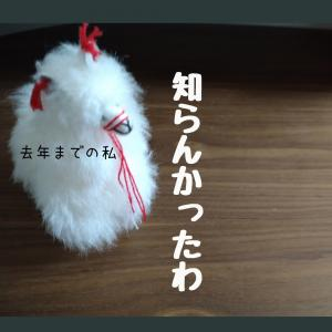 【ポイ活】1万円分もらえる神企画