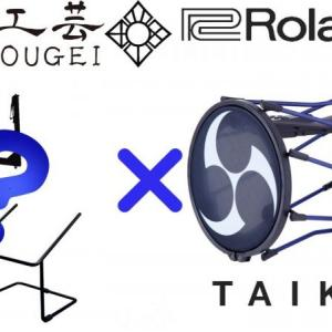 Roland TAIKO-1×諏訪工芸 PV