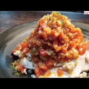 無限トマト鶏しゃぶの作り方|鶏むね肉が柔らかく仕上がる魔法のレシピ