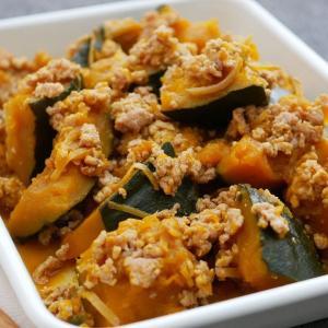 かぼちゃの鶏そぼろまみれの作り方 | 冷めてもおいしい定番のお惣菜