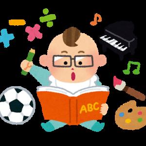 子育てから5S活動をコツを学ぶ