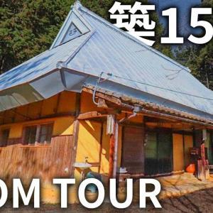 【古民家ルームツアー】90万円で買った築150年古民家!