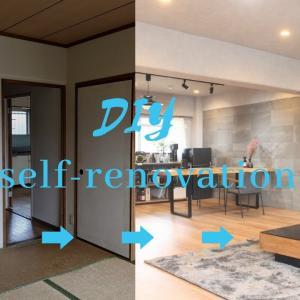 【DIY】築30年中古マンション200万円で賃貸物件を劇的ビフォーアフター!