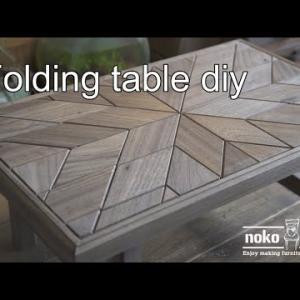 ソロキャンプ用の折り畳みテーブルをdiy!ウォールナットでオルテガ柄