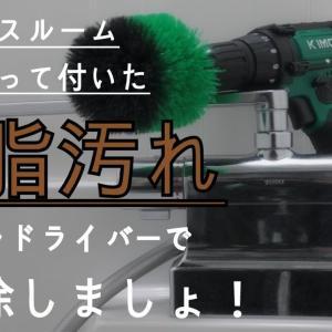 KIMO12vコードレスドリルドライバー  DIY TOOL