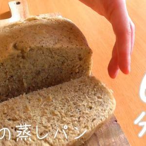 【紅茶蒸しパン】混ぜてレンジに入れるだけ!