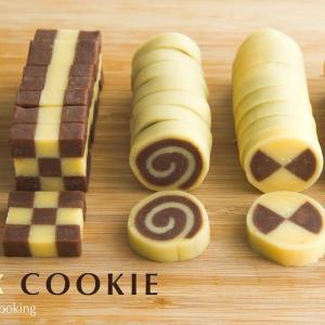 アイスボックスクッキーの作り方