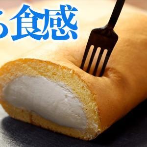 タピオカロールケーキの作り方