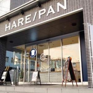 【晴れパン 春日部】純生食パン工房 HARE/PAN