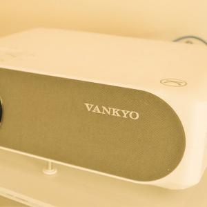 VANKYO V630 を詳しくレビュー! | 一人暮らし大学生のブログ より プロジェクターを使って安く映画環境を整える! へのコメント
