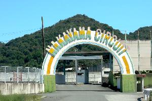 06/20 Nakayama Circuit 追加