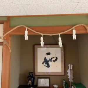 クエスト:しめ縄飾りをつくってほしい