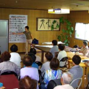 クエスト:ガチの部活動への勧誘