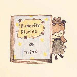 Butterfly Diaries * わたしの創造日記