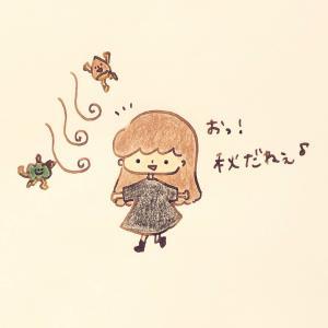 9月1日 mito日記