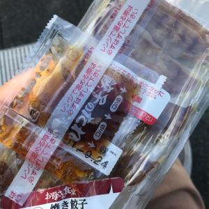 ファミマ「焼き餃子」はシンプルに美味しい。