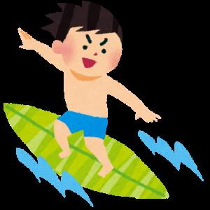 「うらやましい!」種子島でサーフィンをしていた男性、とんでもない瞬間に巡り合うw