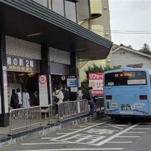 社長の英断!!  理不尽クレームに対し「当社過失なし」と判断したバス会社