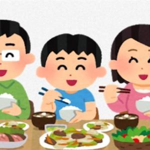 【悲報】食費を節約して1000万円貯めたカリスマ節約主婦さん、小学生の子供が高脂血症に…