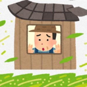 【朗報】お爺ちゃん、台風の日に田んぼの様子を見に行く必要がなくなる