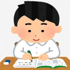 【悲報】地味な中学生さん、0.3ミリのシャーペンを使ってるのがバレてシバかれるwwwww