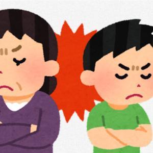 「何のためにお金を使ってると思ってんの!」塾の宿題をしなくて怒られた子が母親に言い返した言葉がwwwww