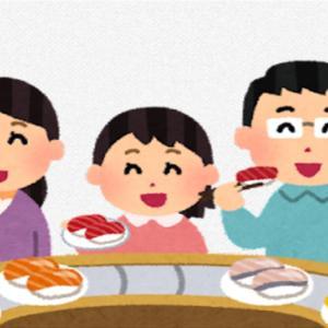 ツイ民「かっぱ寿司で8時間待ったのに9割がネタ切れ。謝罪の一言もなし。もう行きません」