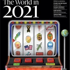 エコノミスト2021の表紙を自分なりに予測してみた【都市伝説】
