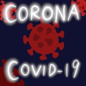 新型コロナ変異種の広まりとコロナに対する私見