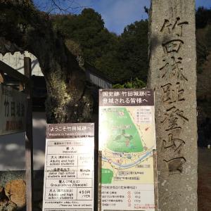 旅 ブーツで竹田城跡に登る