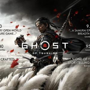 PS4: Ghost of Tsushimaはおすすめ