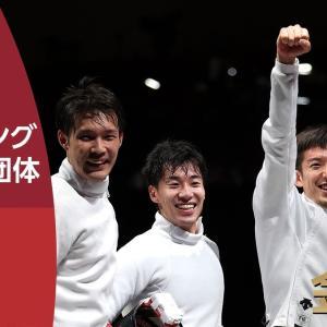 2021.07.30 東京オリンピック